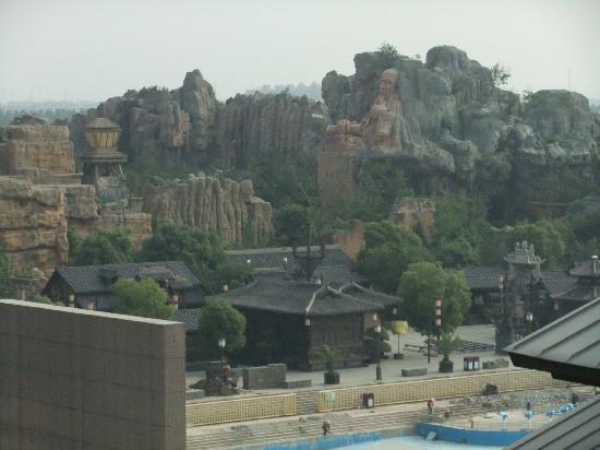 Ramada Parkview Hotel: 部屋からの眺め