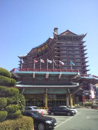 Hotel Commodore Busan: 外観