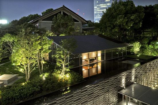 The Capitol Hotel Tokyu: Garden