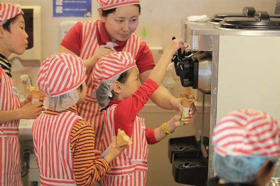 KidZania Tokyo: ソフトクリーム屋さん