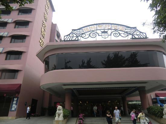 Guilin Royal Garden Hotel: hotel entrance