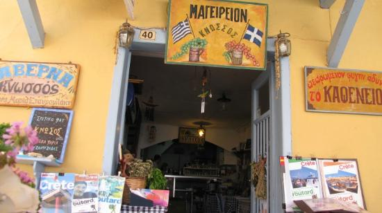 Façade de la Taverna Knossos