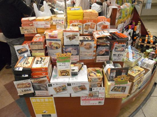 Регион Канто, Япония: 小田急新宿駅/駅弁の種類が意外な程多くて迷う