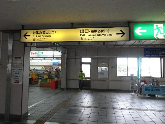 Odakyu Limited Express Romancecar: 御殿場駅