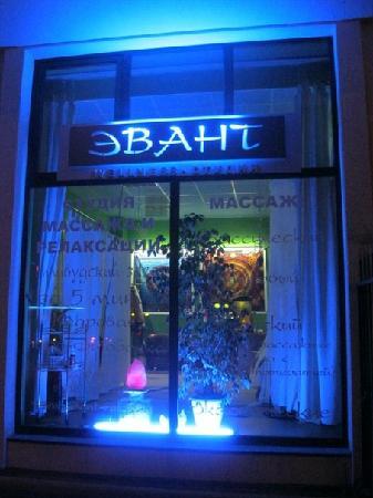 Beauty Salon Evant