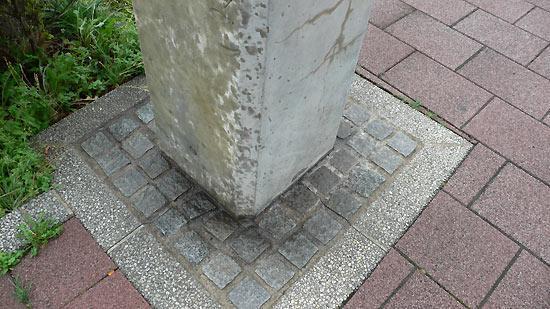 Oldest Telegraph Pole: 日本最古のコンクリート電柱