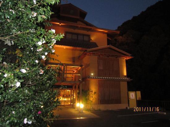 Shofuen: 5分ほど離れている同系列の山水館旅館(日帰り温泉のみもあります。)