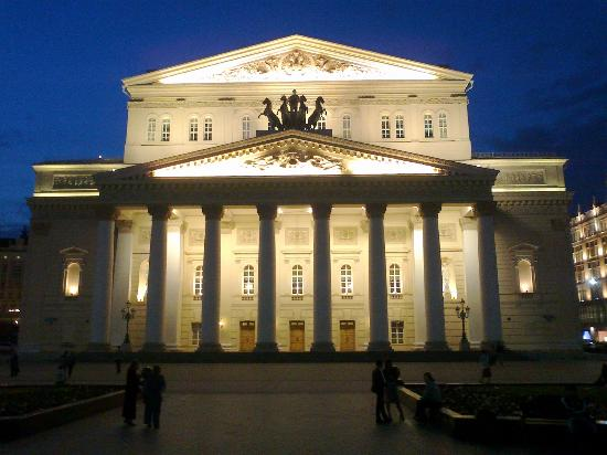 Bolschoi-Theater: The Bolshoi Theatre [main stage].