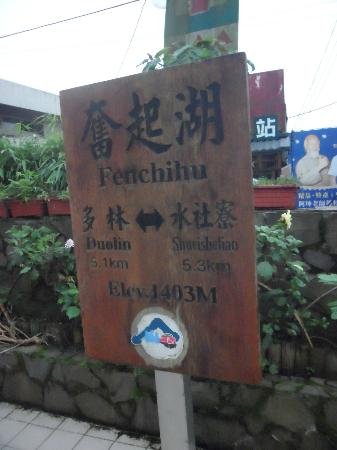 Fenchihu Hotel : The forest train station