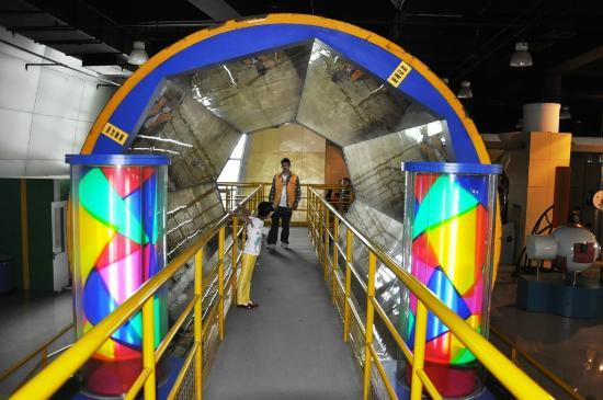 Heilongjiang Science and Technology Museum