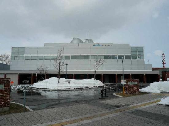 Asahikawa Science Center: gaikan
