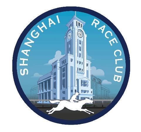 Shanghai Race Club - tour the former Clubhouse