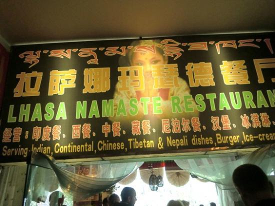 Lhasa Namaste Resaurant: the entrance