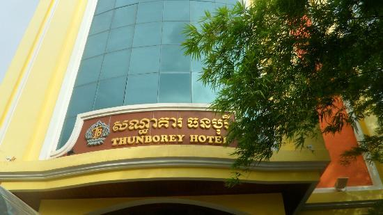 Thunborey Hotel : Front of the hotel 2