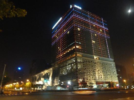 Jumeirah Himalayas Hotel Shanghai: Hotel