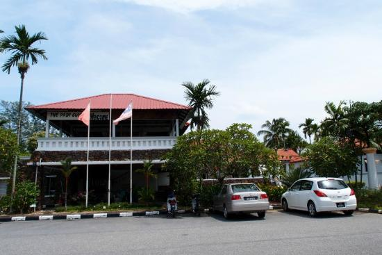 Laman Padi Langkawi: The entrance - nobody was there except for the cleaners
