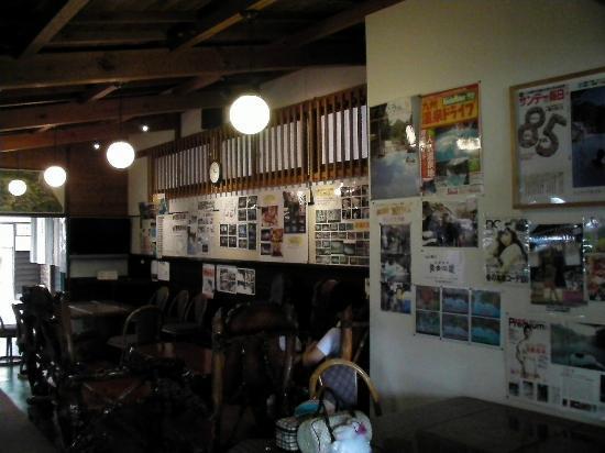 Shoya no Yakata: 休憩室には温泉記事の切り抜きがいっぱい