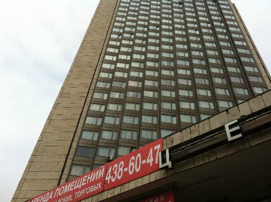 Hotel Astrus: facade