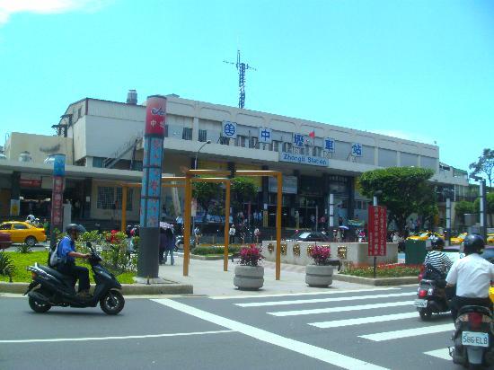 Chungli Train Station