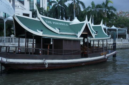 transfer ferry