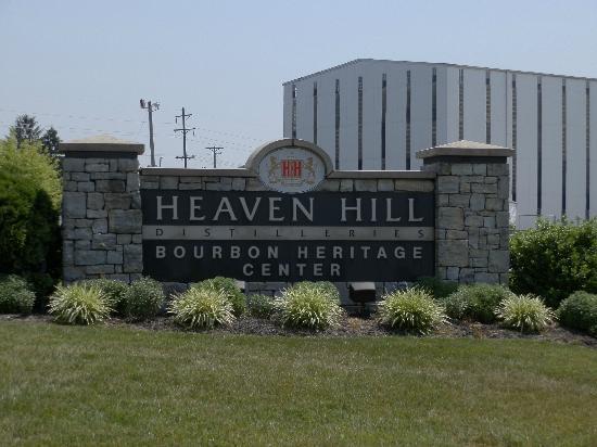 Heaven Hill Bourbon Heritage Center: Heaven Hill