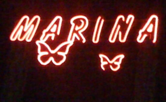 """Marina """"مارينا"""" : marina"""