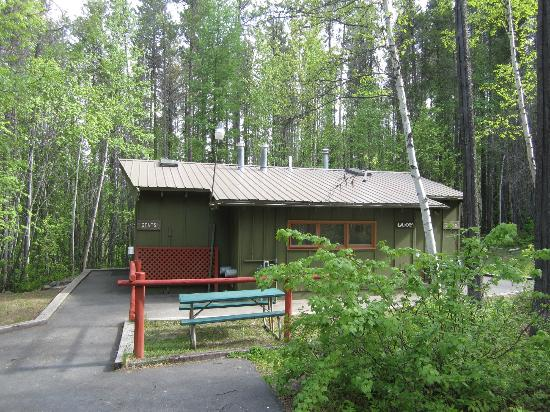 Glacier Campground: Bathroom & Laundry Building