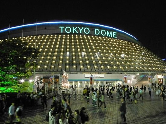 Bunkyō, Japón: Tokyo Dome City, taken at around 10pm.