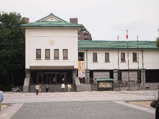 Tokugawa Art Museum : 美術館外観