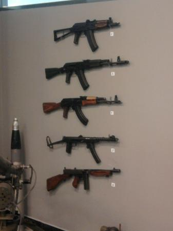 Arkhangelskoye, Russia: Стрелковое оружие