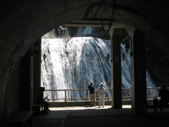 Fukuroda Falls : 第二観瀑台