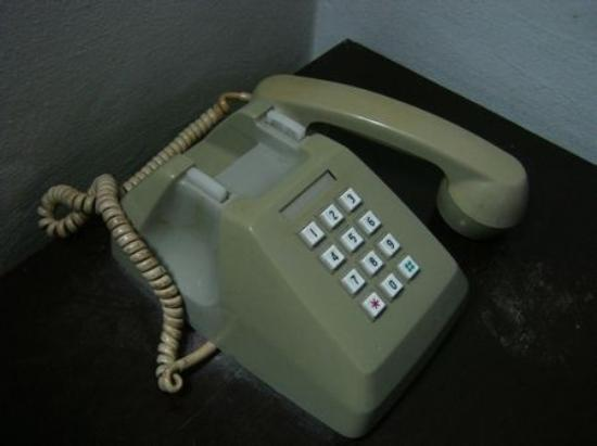 Thairungruang Hotel: Phone that woke me 5am.
