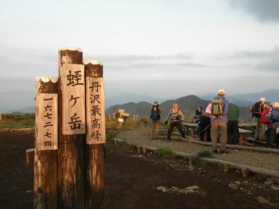 Mt. Hirugatake : 山頂