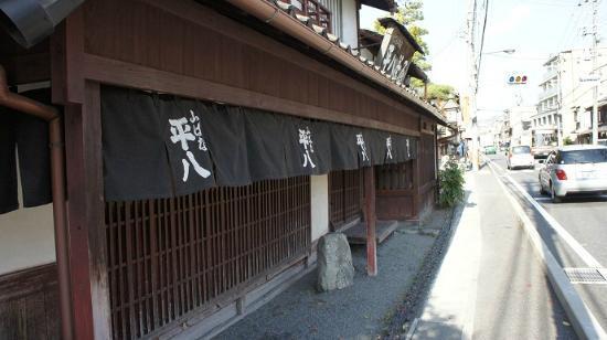 Heihachi Jaya: 街道茶屋の雰囲気が残る店先