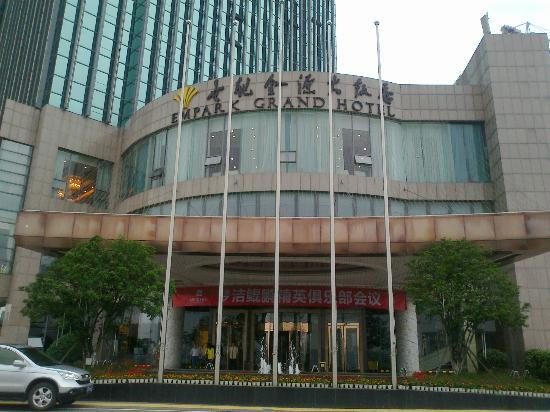 Empark Grand Hotel Changsha Entrance Of The