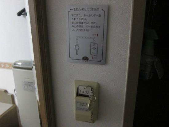 Hotel Alpha-One Takayama Bypass: 部屋はカードキー差込式です。