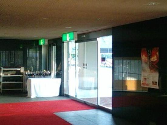 Makado Kanko Hotel: ホテルの玄関