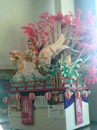 Makado Kanko Hotel: のへじ祇園祭りの山車