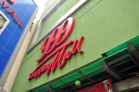 Mall 999: Outside