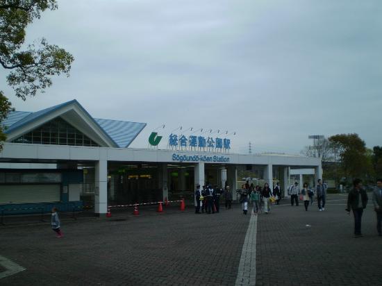Kobe Sports Park