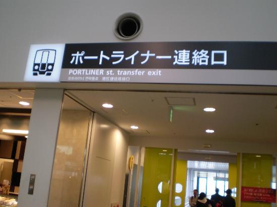 Kobe New Transit