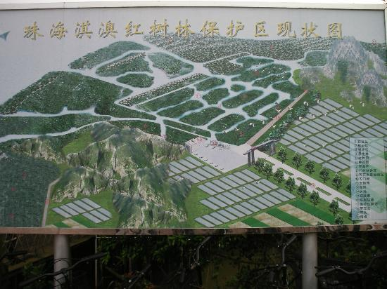 Qi'ao Island : Photo-map of the fish farms on Qi'ao Dao