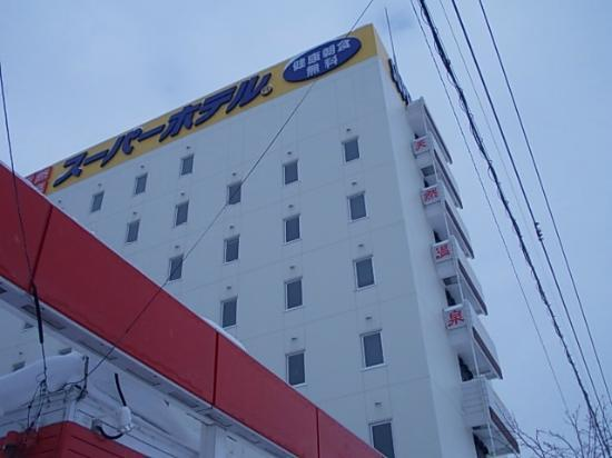 Super Hotel Asahikawa: the building of the hotel