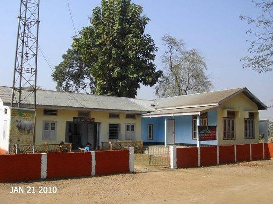 Guwahati, India: Entry pass office VHF room, Range officer room