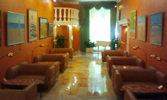Marco Polo Presnja Hotel: Entrance