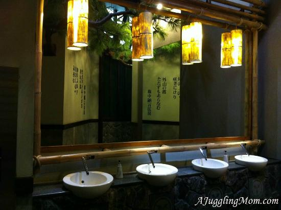 Japanese themed bathroom - Picture of Terminal 21, Bangkok ...