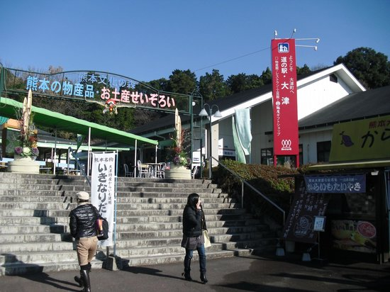 Restaurants in Ozu-machi