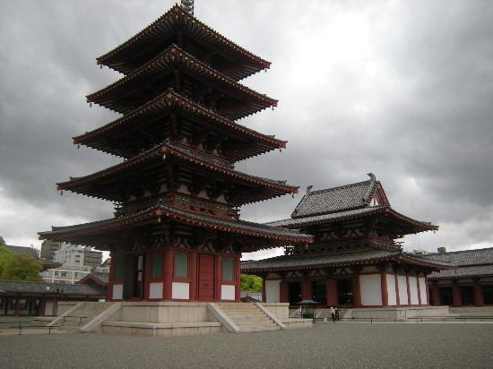 Shitennoji Temple: 四天王寺の写真その1
