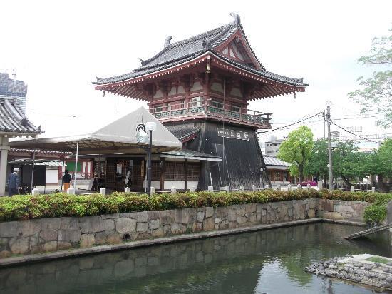 Shitennoji Temple: 四天王寺の写真その2