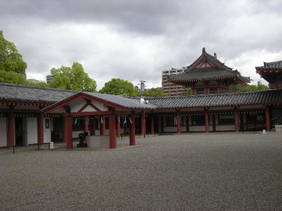 Shitennoji Temple: 四天王寺の写真その3